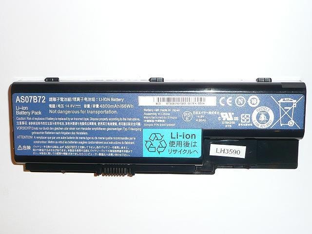 Acer Aspire 5220, 5720, Travemate 7230 AS07B72 8 cellás gyári új laptop akkumulátor