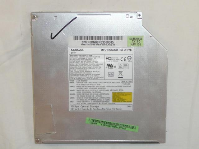 Philips IDE CD-RW/DVD-ROM SCB5265