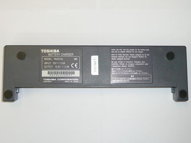 Toshiba Battery Charger - PA2513U - Akciós