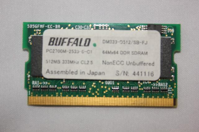 Buffalo 512MB 333MHz microDIMM DDR RAM memória