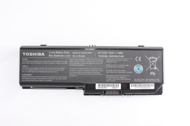 Toshiba Satellite L350, P200, P205 Gyári Új notebook akku/akkumulátor PA3536U-1BRS