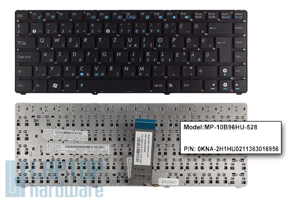 Asus EEEPC 1225B, R252B gyári új magyar fekete laptop billentyűzet (04GOA2H2KHU00-2)