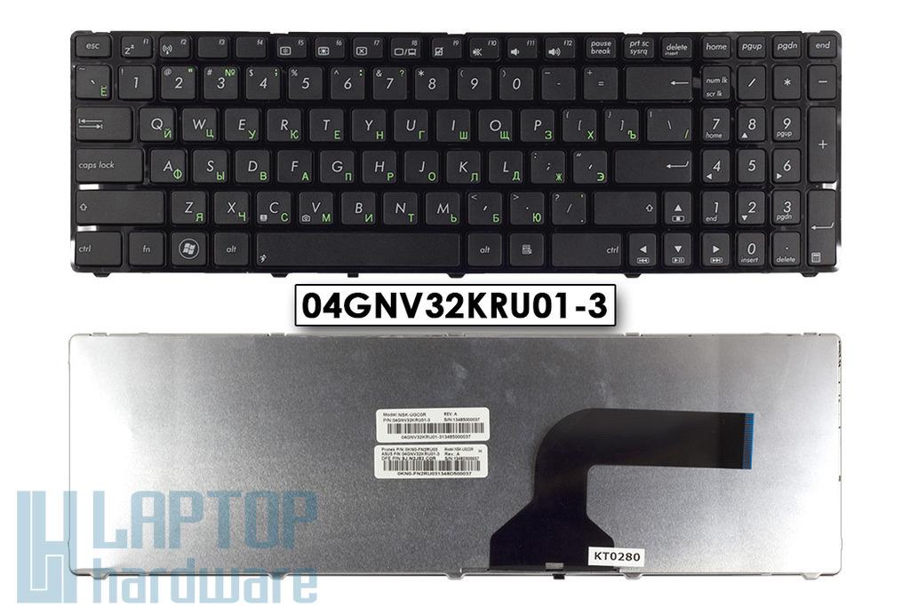 Asus K53E, K53SC, K53SV gyári új orosz laptop billentyűzet (04GNV32KRU01-3)