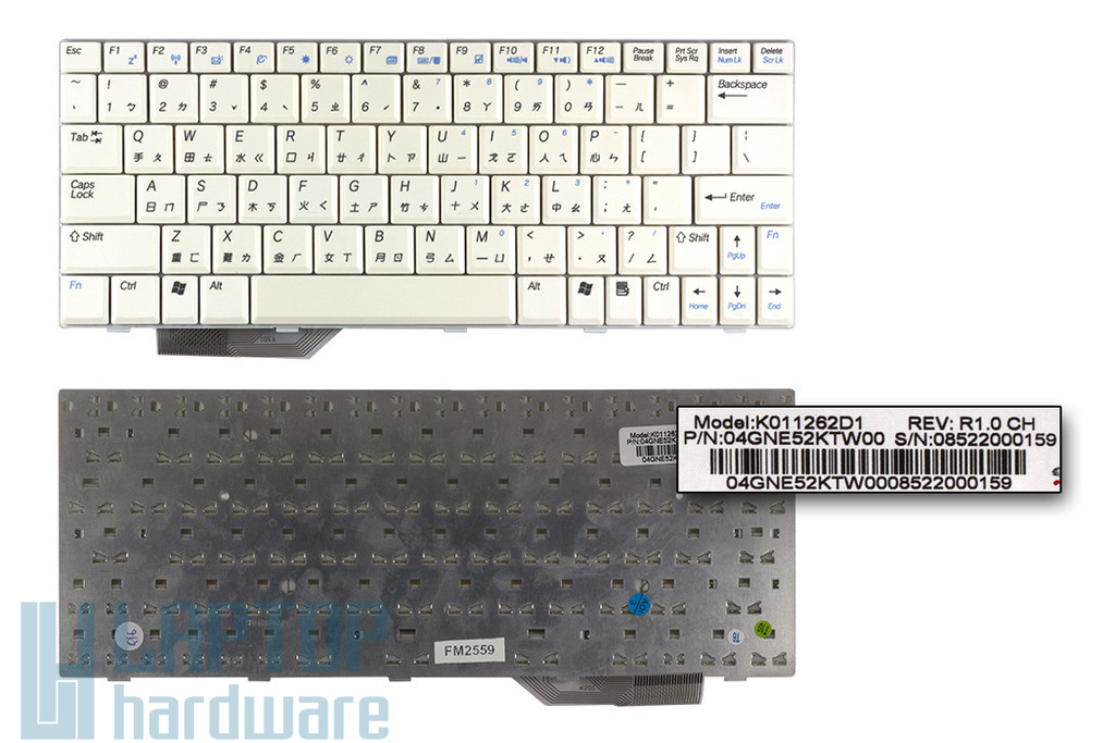 Asus U5A, U5F gyári új fehér taiwani laptop billentyűzet, 04GNE52KTW00