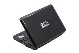 chiliGREEN NEO használt laptop | Intel Atom N270 | 1GB RAM | 160GB HDD | Wi-FI