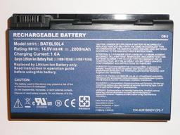 Acer Aspire 3100, 5100, Travelmate 2490 3 cellás gyári új laptop akkumulátor