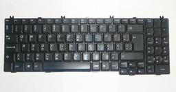 Lenovo IdeaPad B550, B560, G550 magyar billentyűzet
