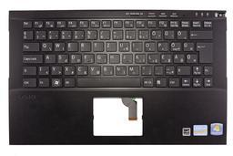 Sony Vaio PCG-41311M gyári új magyar háttér-világításos laptop billentyűzet (N860-7832-T018)
