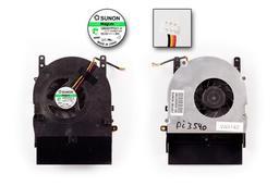 Fujitsu Amilo Pi3525, Pi3540 használt hűtő ventilátor