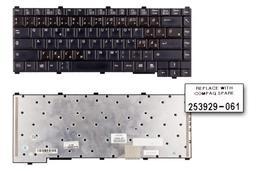 Compaq Presario 2700, evo N180 használt olasz magyarított laptop billentyűzet (254929-061)