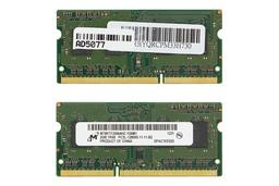2GB DDR3L 1600MHz használt notebook low voltage memóra