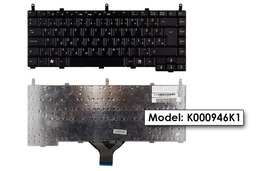 Acer Aspire 1350, 1353, 1355, 1510, 1511 gyári új magyar fekete laptop billentyűzet (K000946K1)