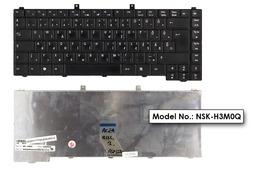 Acer Aspire 1640, 1650, 1680, 3000, 5000 használt magyar laptop billentyűzet (NSK-H3M0)