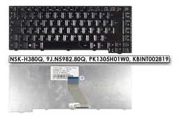 Acer Aspire 5315 fekete magyar laptop billentyűzet