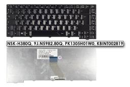 Acer eMachines E510 sorozat fekete magyar laptop billentyűzet