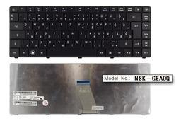 Acer Aspire 4732, 4732Z, 4732ZG gyári új magyar fekete laptop billentyűzet, NSK-GEA0Q,  KB.I140A.182
