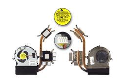 Acer Aspire 7745G gyári új hűtő ventilátor egység, 60.PUM07.007
