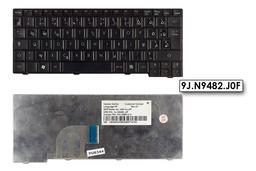 Acer Aspire One 531, A150, D150, D250, ZG5, ZG8 magyarított fekete laptop billentyűzet, 9J.N9482.J0F