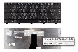 Acer eMachines E520, E720 gyári új magyar laptop billentyűzet, MP-07A46HU-698, KB.I1400.063