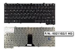 Acer Extensa 2900 fekete magyar laptop billentyűzet