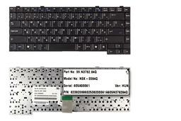 Advent 7096 HU használt magyar laptop billentyűzet (NSK-E084Q, 99.N3782.84Q)