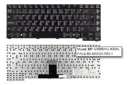 Albacomp, Clevo M55, M66 használt magyar laptop billentyűzet (MP-03086HU-4304L)
