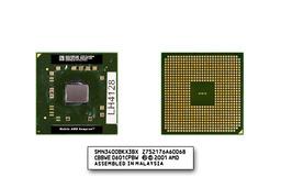 AMD Sempron 3400+ 2000MHz használt laptop CPU