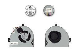 Asus A54H, X54C, X54H, X54L gyári új laptop hűtő ventilátor, KSB06105HB