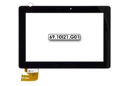 Érintő panel, touchscreen (értékcsökkent) Asus EeePad Transformer TF300T tablethez (69.10I21.G01)
