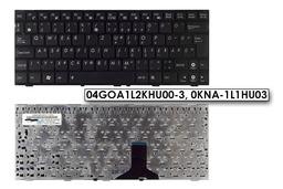 Asus EEEPC 1005PE, 1005PR,1008P gyári új magyar fekete laptop billentyűzet, 90R-OA214K2H00Q
