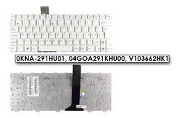 Asus EEEPC Seashell 1011PX, 1015BX, R011PX gyári új magyar fehér laptop billentyűzet, 04GOA291KHU00