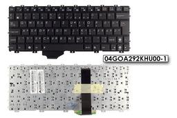 Asus EEEPC (Seashell) 1011BX, 1015BX, R011PX gyári új magyar fekete laptop billentyűzet, 04GOA292KHU00-1