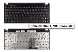 Asus EEEPC Seashell 1011PX, 1015BX, R011PX használt magyar fekete laptop billentyűzet (13NA-3DB0601)