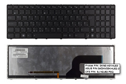 Asus G53JW, G73JH gyári új magyar háttér-világításos laptop billentyűzet (04GNV33KHU02-3)