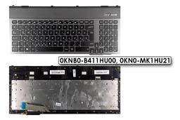 Asus G55VW gyári új magyar háttér-világításos szürke laptop billentyűzet (0KNB0-B411HU00)
