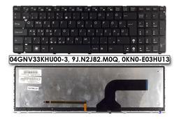 Asus G53J, K53E, X53S gyári új magyar háttér-világításos laptop billentyűzet (04GNV33KHU01-3)