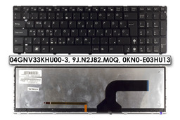 Asus K52 K52J fekete magyar laptop billentyűzet