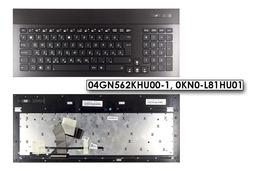 Asus G74SX, szürke, gyári új magyar háttér-világításos laptop billentyűzet (04GN562KHU00)