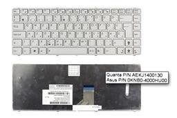 Asus K43SJ, UL30VT, UL80VT használt magyar fehér laptop billentyűzet (0KNB0-4000HU00)