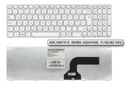 Asus K52 K52F fehér magyar laptop billentyűzet