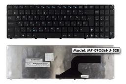 Asus K52DE, K72F, N61JV gyári új magyar laptop billentyűzet (04GNV32KHU00-2)
