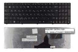 Asus K52F, N73JG, P53E Wave gyári új magyar fekete laptop billentyűzet (04GN0K1KHU00-2)