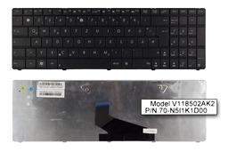 Asus K53, K73 Wave használt német laptop billentyűzet (PK130J22A11)