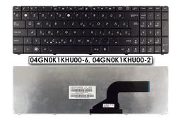 Asus K53E, B53E, P53E gyári új magyar fekete Wave billentyűzet (Win7) (04GN0K1KHU00-1, 04GN0K1KHU00-3, 04GN0K1KHU00-6)