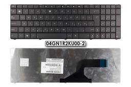 Asus K53E, K54C, K55N Wave gyári új magyar szürke laptop billentyűzet (04GN1R2KU00-2)