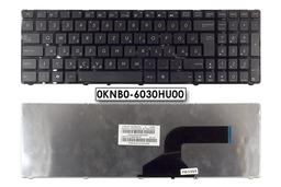 Asus K53E, K55N, K73E gyári új magyar laptop billentyűzet (0KNB0-6030HU00)