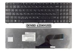 Asus K55DE, X55A, X75A Wave gyári új magyar fekete laptop billentyűzet (0KNB0-6204HU00)