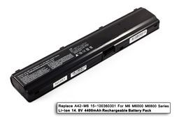 Asus M6000, M6800, M6, A42-M6 8 cellás helyettesítő új laptop akkumulátor
