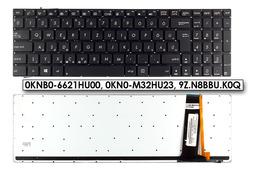 Asus N56, N76 sorozatú laptopokhoz gyári új magyar fekete háttér-világításos billentyűzet (0KNB0-6621HU00)