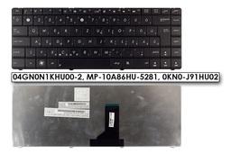 Asus P42JC, N43JF, X45C gyári új magyar fekete Wave laptop billentyűzet (04GN0N1KHU00-2)